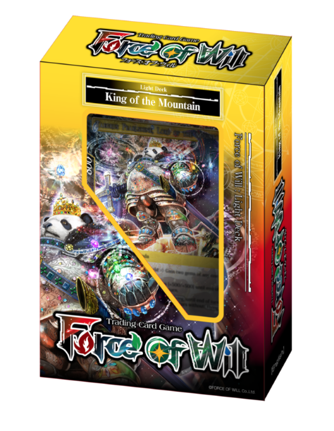 Force of Will Light Starter Deck King of the Mountain