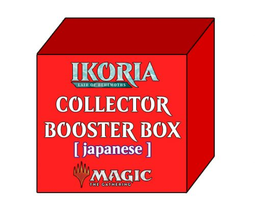 Ikoria Japanese Collector Booster Box